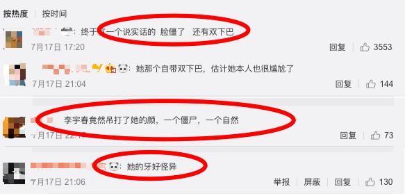 Lạm dụng botox và photoshop, Dương Mịch khiến dân tình hoảng hồn khi lộ nhan sắc thật tại show truyền hình - Ảnh 10.