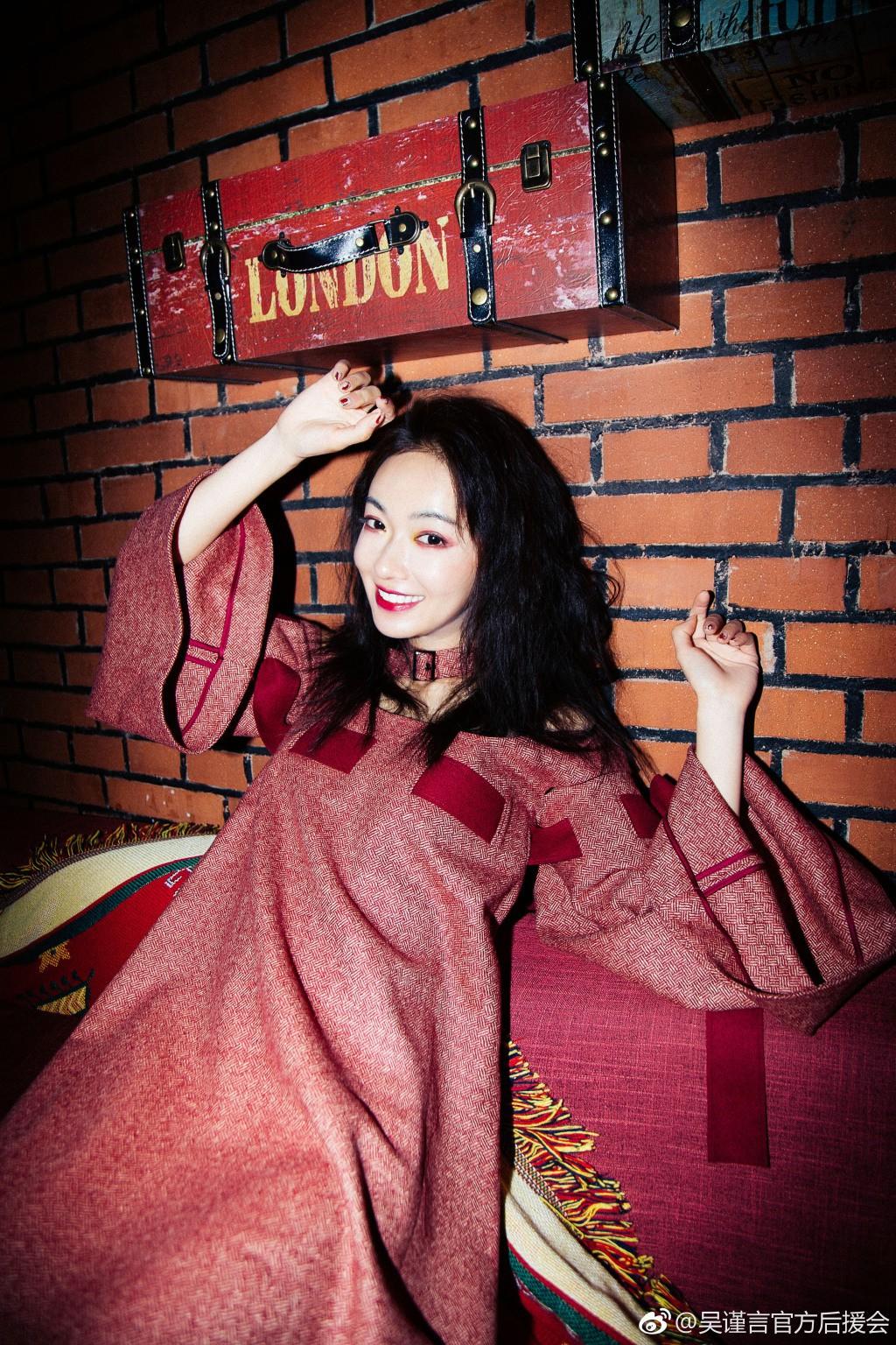 Cận cảnh nhan sắc đẹp - độc - lạ của Ngụy Anh Lạc Ngô Cẩn Ngôn trong drama hot 100 độ Diên Hi Công Lược - Ảnh 14.
