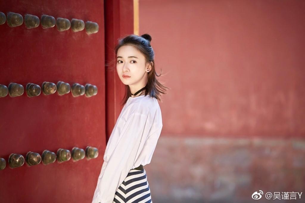 Cận cảnh nhan sắc đẹp - độc - lạ của Ngụy Anh Lạc Ngô Cẩn Ngôn trong drama hot 100 độ Diên Hi Công Lược - Ảnh 26.