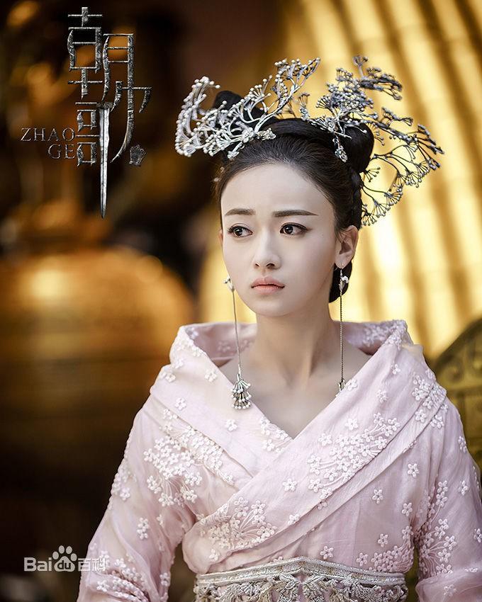 Cận cảnh nhan sắc đẹp - độc - lạ của Ngụy Anh Lạc Ngô Cẩn Ngôn trong drama hot 100 độ Diên Hi Công Lược - Ảnh 4.