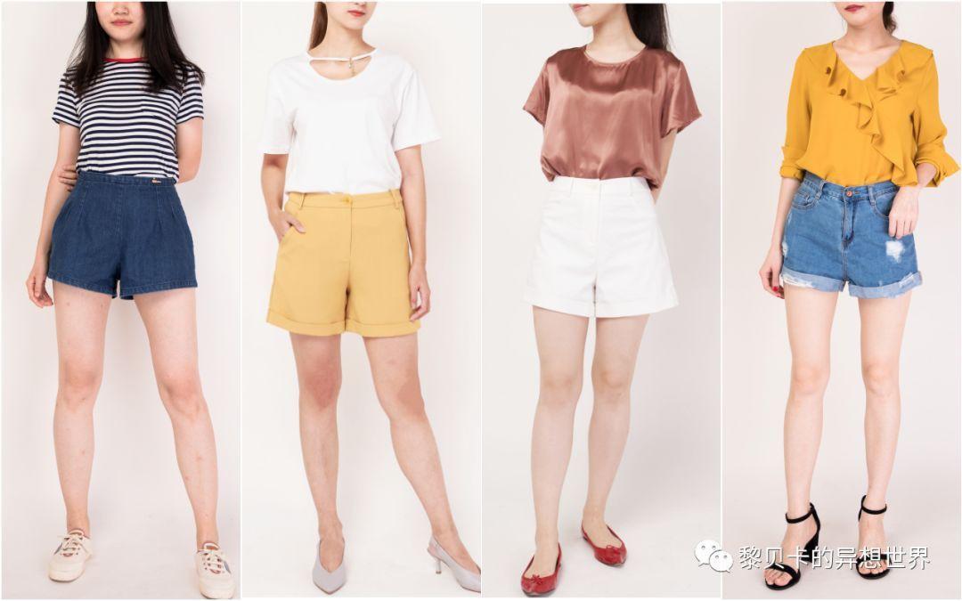 """Quần shorts thì ai cũng mặc nhưng bí kíp để chọn được kiểu quần """"nịnh dáng"""" nhất thì không phải ai cũng biết - Ảnh 3."""