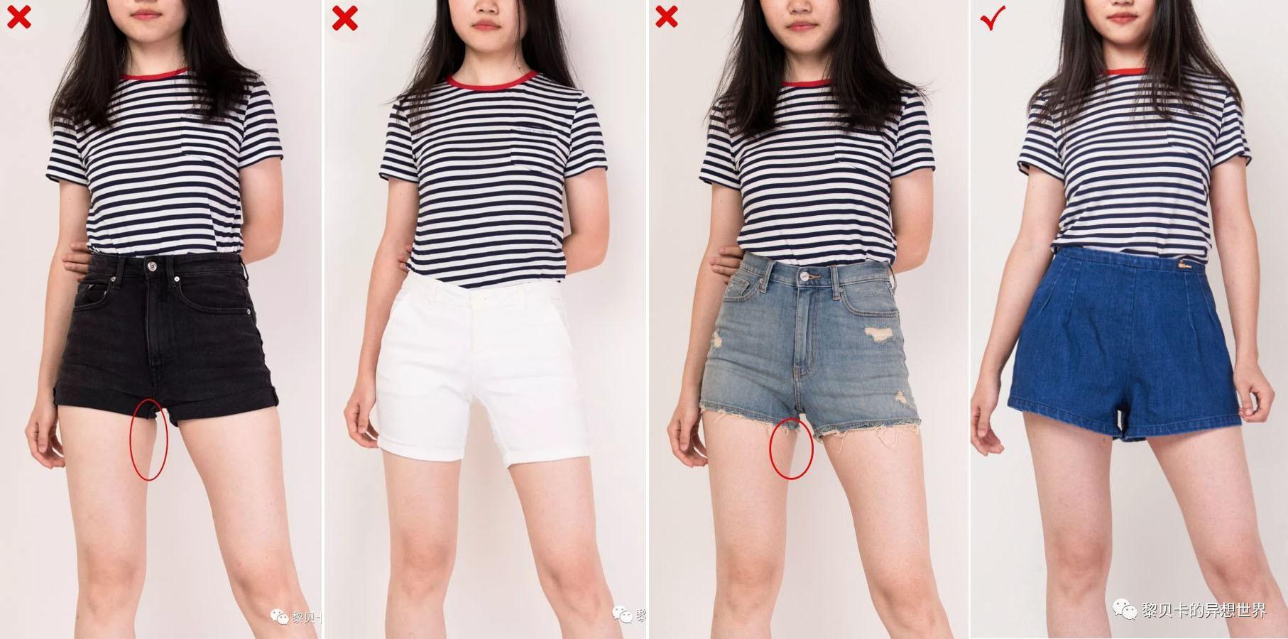 """Quần shorts thì ai cũng mặc nhưng bí kíp để chọn được kiểu quần """"nịnh dáng"""" nhất thì không phải ai cũng biết - Ảnh 4."""
