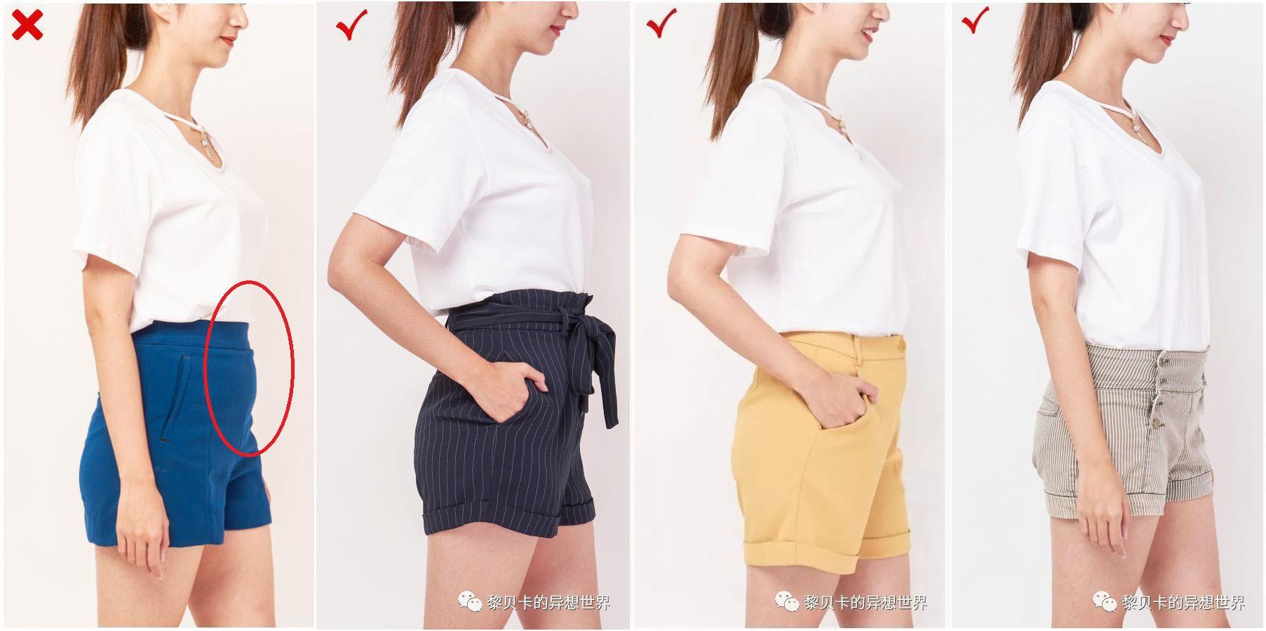"""Quần shorts thì ai cũng mặc nhưng bí kíp để chọn được kiểu quần """"nịnh dáng"""" nhất thì không phải ai cũng biết - Ảnh 6."""