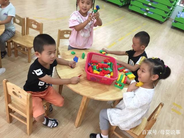 2 đặc điểm tính cách của trẻ cần sửa đổi ngay nếu bố mẹ không muốn con mình lớn lên thua kém bạn bè - Ảnh 2.