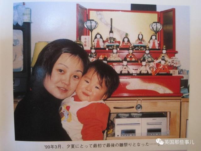 Thiếu niên máu lạnh sát hại cả mẹ lẫn con khiến nước Nhật phẫn nộ và bản án gây tranh cãi gần 20 năm vẫn chưa có hồi kết - Ảnh 1.