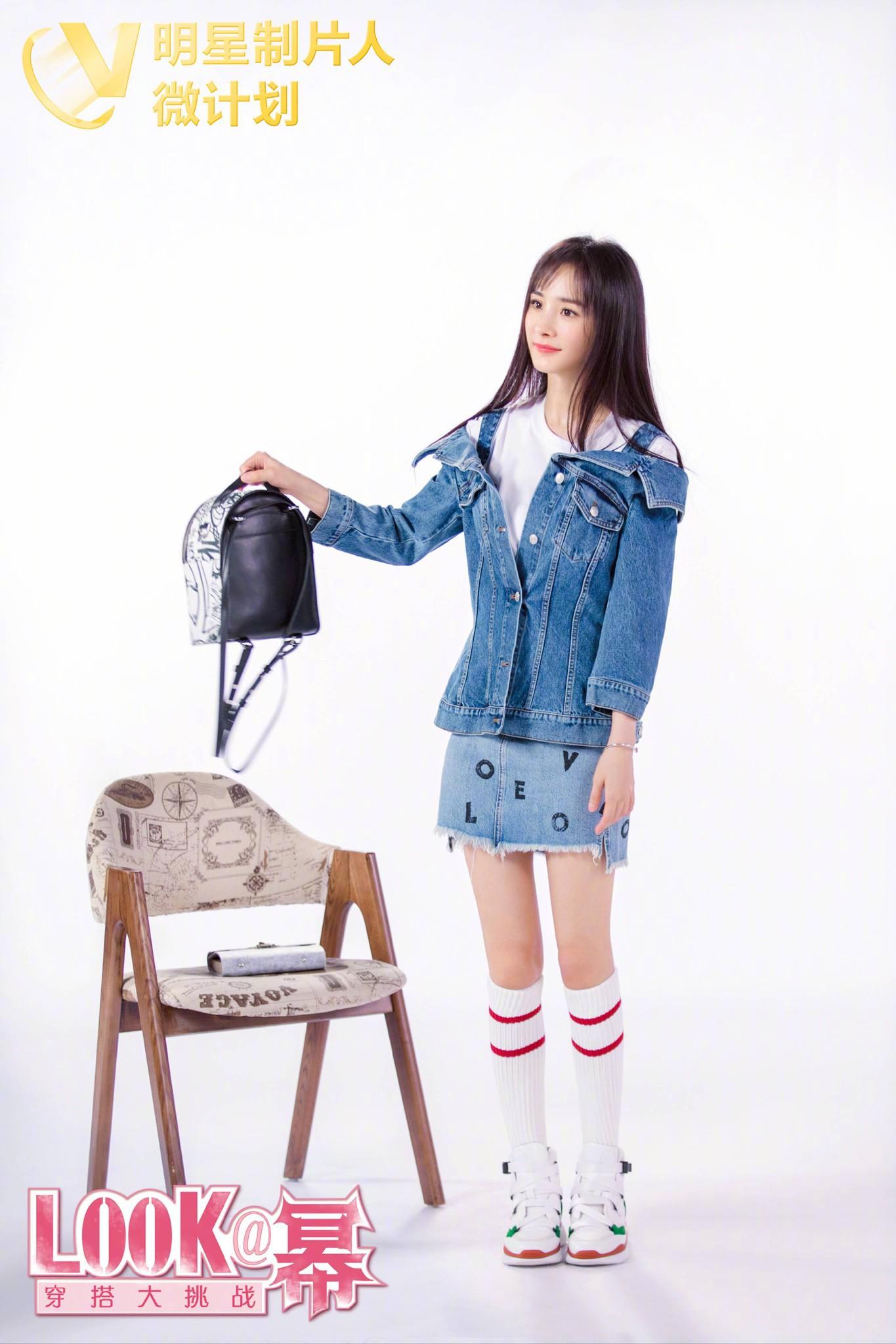 Dương Mịch trổ tài mix đồ trong game show mới, nhưng lại bị chê vì chọn đồ khó mặc - Ảnh 3.