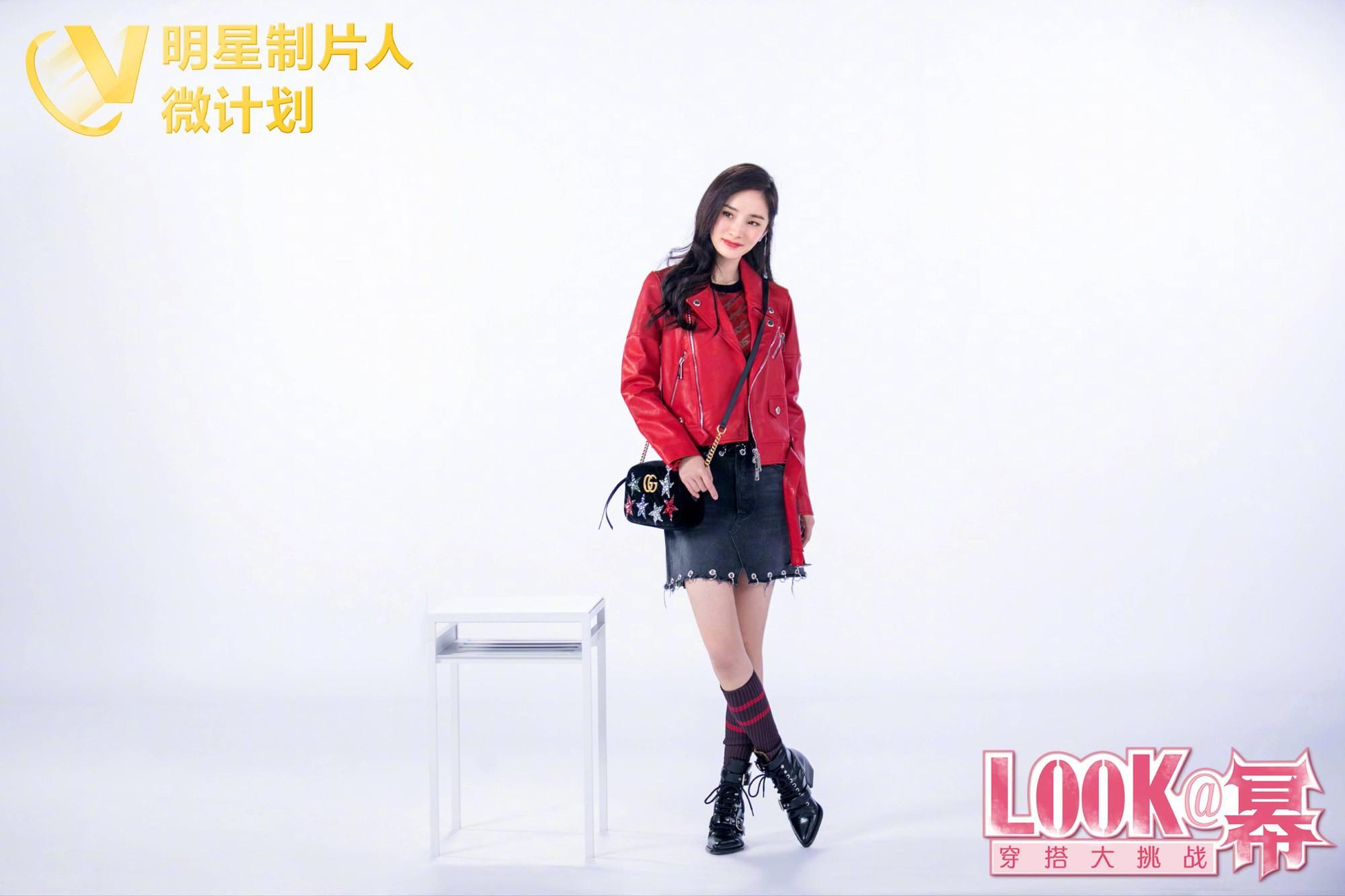 Dương Mịch trổ tài mix đồ trong game show mới, nhưng lại bị chê vì chọn đồ khó mặc - Ảnh 5.