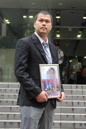 Báo Nhật đưa tin phản ứng của dư luận Việt Nam trước bản án dành cho Shibuya - Ảnh 2.