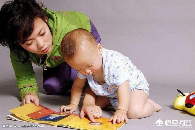 Thời kỳ vàng kích thích trí não bé phát triển cha mẹ không nên bỏ lỡ - Ảnh 2.