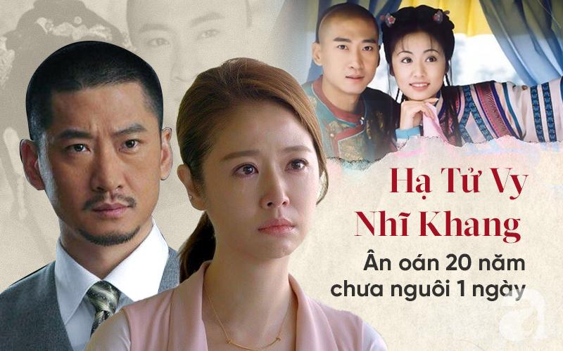 Ân oán 20 năm của Lâm Tâm Như - Châu Kiệt: Mối thâm thù đại hận của Nhĩ Khang và Hạ Tử Vy đẹp nhất màn ảnh Cbiz - Ảnh 3.
