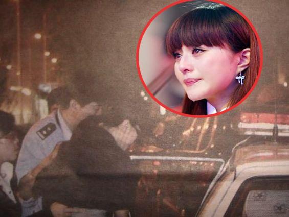 Sự thật phía sau tấm ảnh Phạm Băng Băng bị cảnh sát còng tay, áp giải lên xe là câu chuyện ít ai ngờ tới  - Ảnh 1.