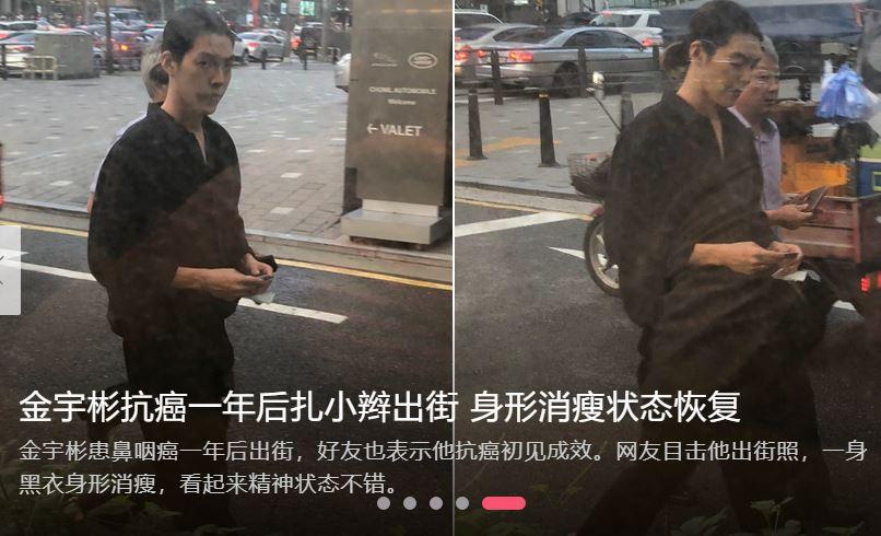 Ngoại hình khác lạ của Woo Bin trong lần đầu xuất hiện sau khi điều trị bệnh ung thư: Thân hình gầy gò, tóc dài buộc túm phía sau - Ảnh 1.