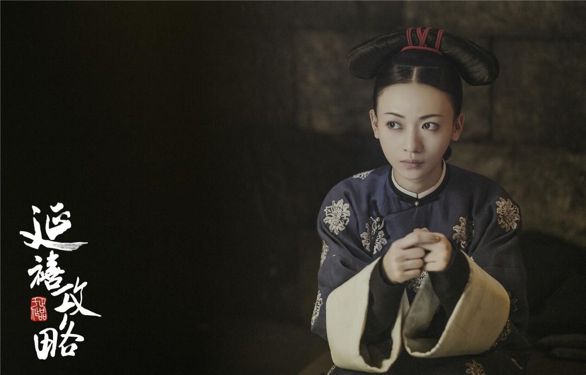 Lệnh Phi Ngụy Anh Lạc ở đời thực: Người phụ nữ tri kỷ của Hoàng đế, được sủng ái và trân quý đến cuối đời 3