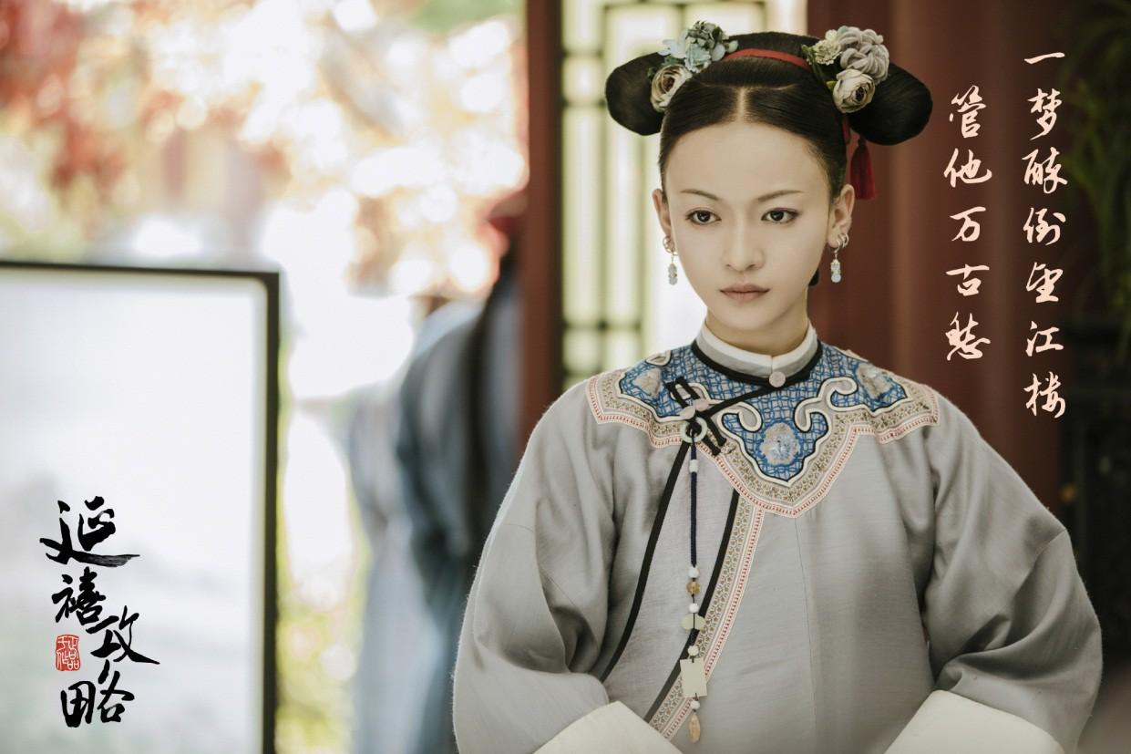 Lệnh Phi Ngụy Anh Lạc ở đời thực: Người phụ nữ tri kỷ của Hoàng đế, được sủng ái và trân quý đến cuối đời 2