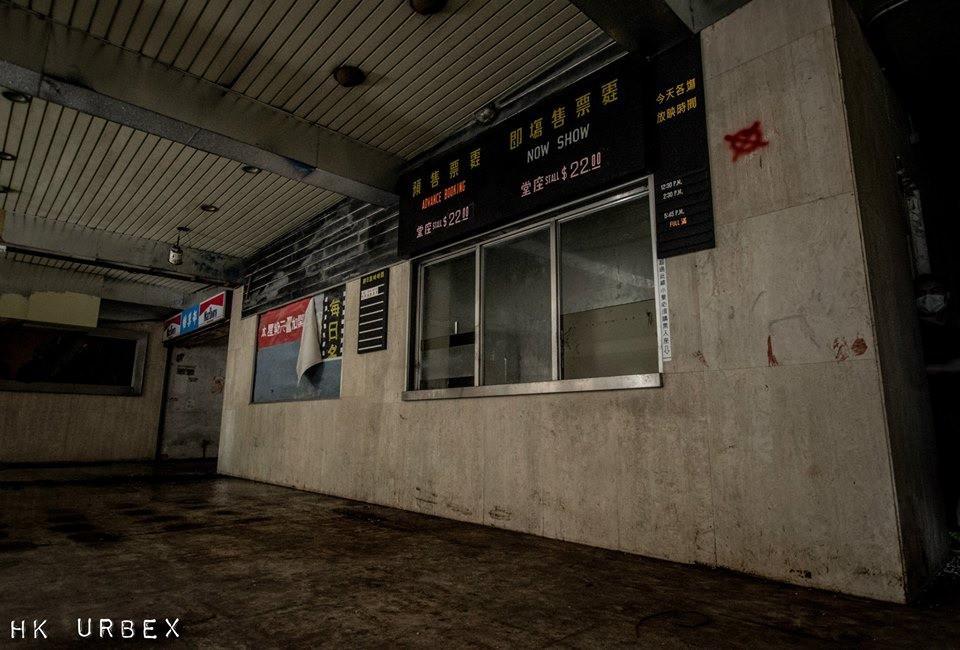 Rạp phim bị bỏ hoang ở Hong Kong: Điểm vui chơi nổi tiếng giờ chỉ còn lại đống đổ nát âm u vì những lời đồn thổi chết chóc - Ảnh 5.
