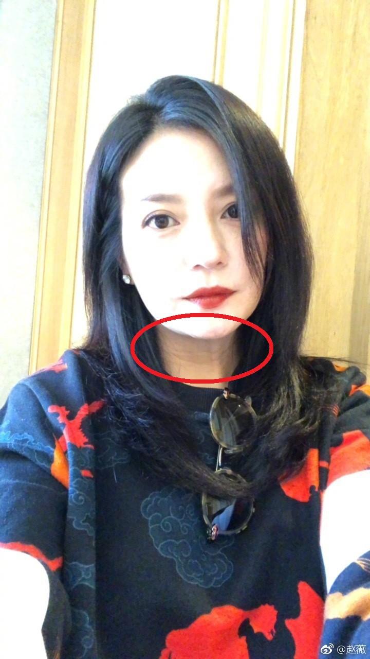 Ảnh đã chỉnh sửa thì đẹp lung linh, nhưng hình selfie của Triệu Vy lại già hơn hẳn Thư Kỳ chỉ vì lý do này - Ảnh 5.