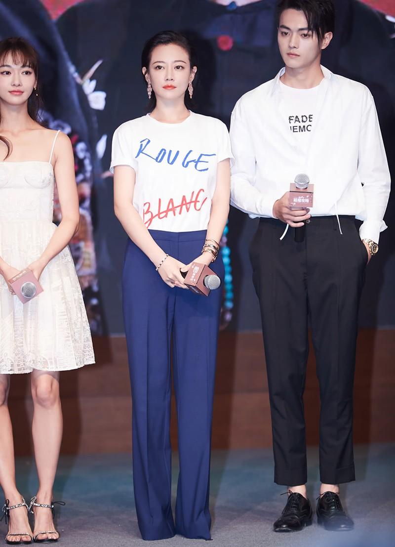 Dằn mặt nhau trong Diên Hi Công Lược, ngoài đời Phú Sát Hoàng Hậu và Cao Quý Phi cũng một 9 một 10 với style đẹp bất chấp tuổi tác - Ảnh 7.
