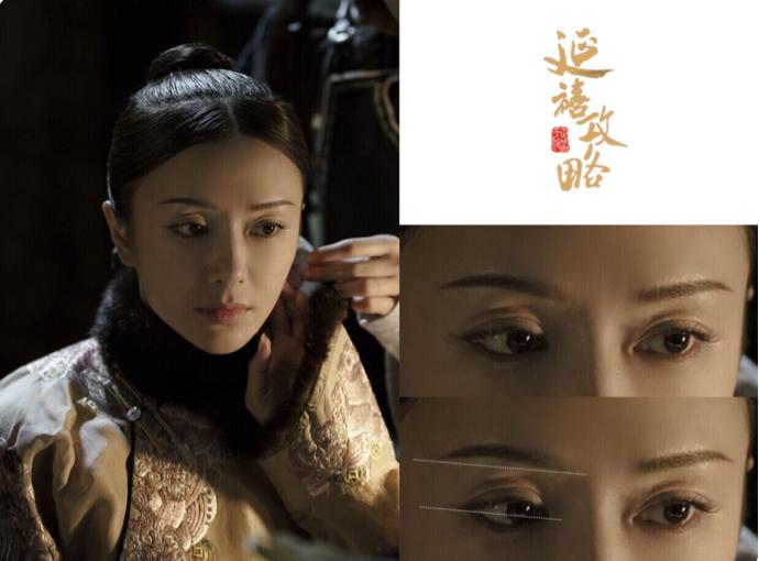 Để ý mới thấy, nhân vật trong Diên Hi Công Lược đều bộc lộ bản chất qua chính cặp lông mày - Ảnh 7.