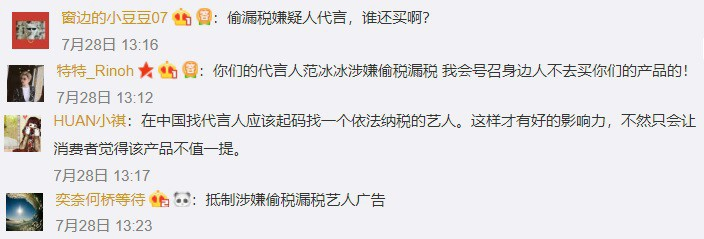 Giữa scandal Phạm Băng Băng bị bắt vì trốn thuế, các thương hiệu lớn cũng lo ngay ngáy vì bị tẩy chay - Ảnh 6.