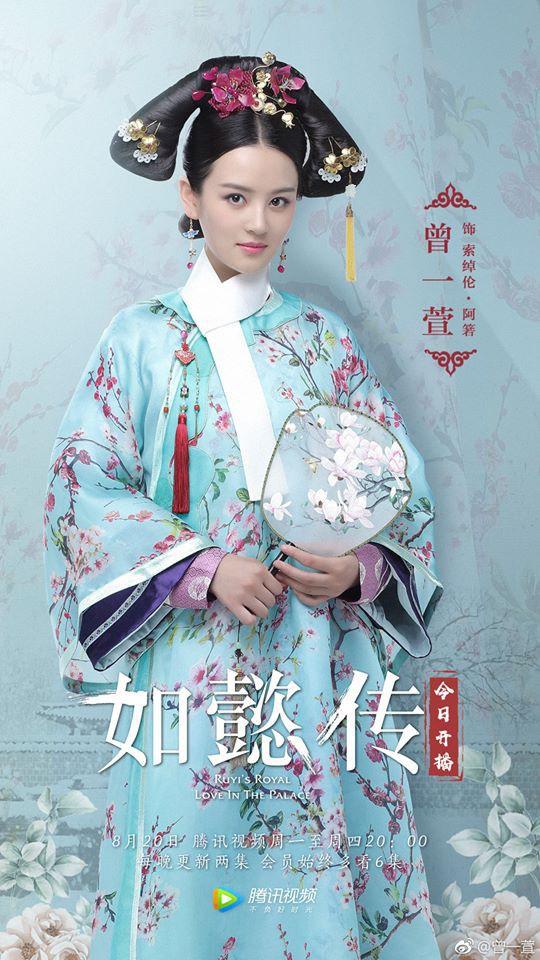 Both demonstrators seduce both Qian Long, but the