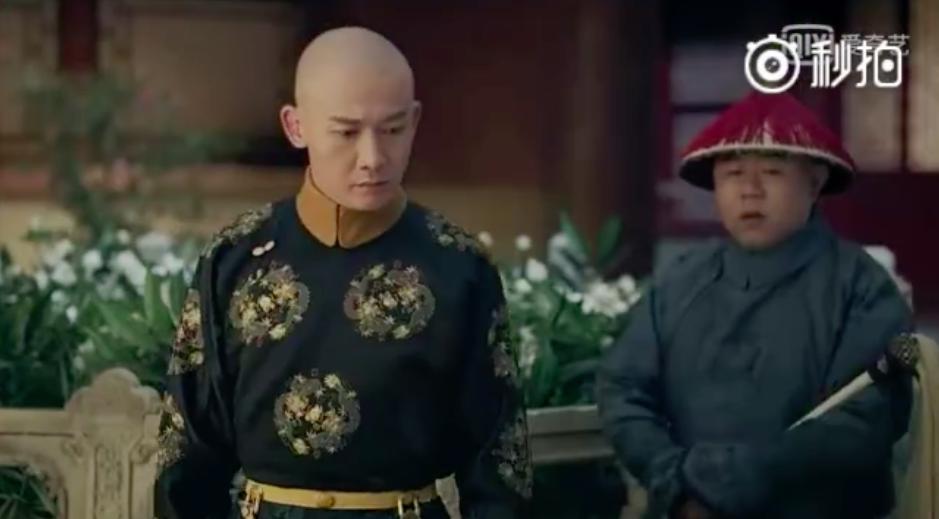 Fan Hoàng hậu Tần Lam nhất định không được xem: Hoàng đế đặt Anh Lạc ngồi trên đùi sau đó ôm hôn  - Ảnh 2.