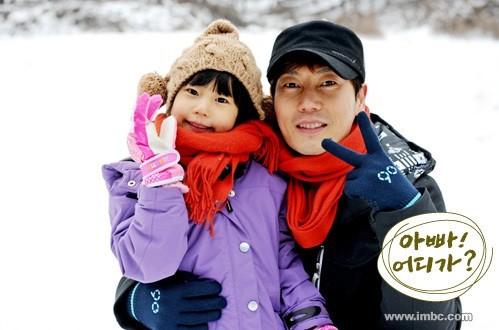 Dad_Where_Are_We_Going_Song_Jong_Kook_Song_Ji_Ah