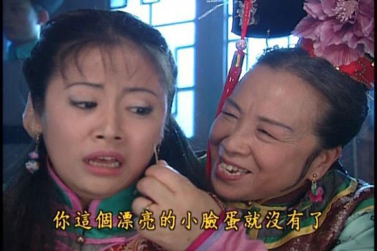 """""""Dung ma ma"""" phiên bản Như Ý Truyện ra mắt hoành tráng: Dùng khuyên xiên rách lỗ tai Gia quý phi! - Ảnh 9."""