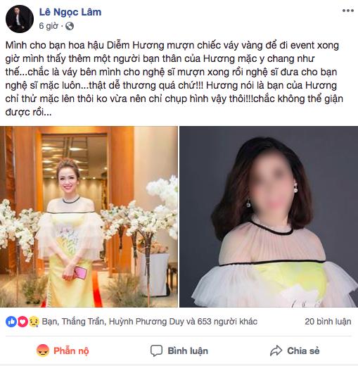 Bị NTK tố mang đồ đi mượn cho người khác mặc mà không xin phép, Hoa hậu Diễm Hương giải thích ra sao? - Ảnh 1.