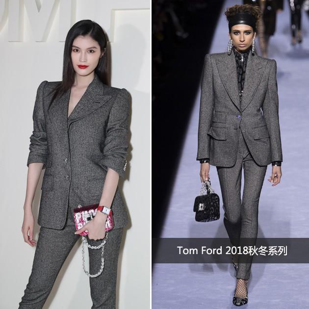 Mặc nguyên cây đồ đen tới dự show Tom Ford, Trương Quân Ninh lấn át cả thiên thần Victorias Secret tại Tuần lễ thời trang New York - Ảnh 8.