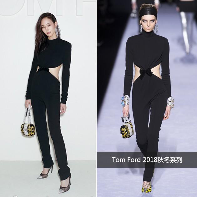 Mặc nguyên cây đồ đen tới dự show Tom Ford, Trương Quân Ninh lấn át cả thiên thần Victorias Secret tại Tuần lễ thời trang New York - Ảnh 4.