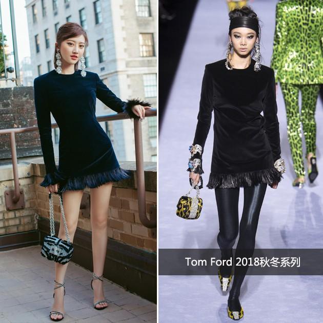Mặc nguyên cây đồ đen tới dự show Tom Ford, Trương Quân Ninh lấn át cả thiên thần Victorias Secret tại Tuần lễ thời trang New York - Ảnh 13.