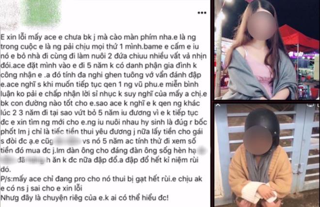 Chàng trai dốc hết tiền nuôi bạn gái 5 năm ăn học, kết quả bị cắm sừng không thương tiếc - Ảnh 3.