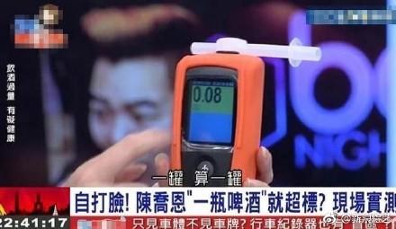 Cư dân mạng tẩy chay, yêu cầu Trần Kiều Ân rời khỏi showbiz vì nói dối trong vụ say rượu lái xe - ảnh 1