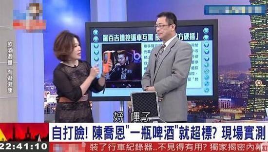 Cư dân mạng tẩy chay, yêu cầu Trần Kiều Ân rời khỏi showbiz vì nói dối trong vụ say rượu lái xe - ảnh 2