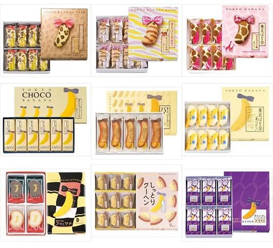 5 món bánh đặc sản ngon, giá hợp lý nên mua về làm quà khi du lịch Nhật Bản - Ảnh 1.