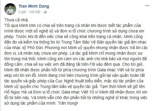 Hồ Ngọc Hà lên tiếng xin lỗi tác giả Minh Min vì sử dụng ca khúc chưa xin phép - Ảnh 1.