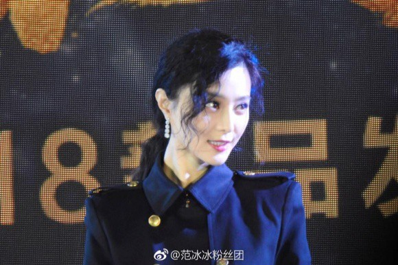 Chỉ vì kiểu tóc mới mà Phạm Băng Băng từ mỹ nhân Trung Hoa thành ra ajuma Hàn Quốc - Ảnh 2.