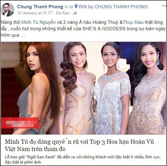 Vừa ngầm tố HHen Niê mặc váy nhái, NTK Chung Thanh Phong đã rút lại vì không muốn đẩy sự việc xa hơn - Ảnh 1.