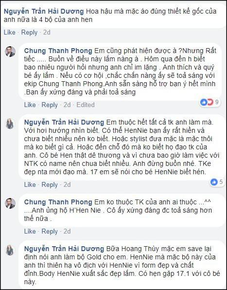 Vừa ngầm tố HHen Niê mặc váy nhái, NTK Chung Thanh Phong đã rút lại vì không muốn đẩy sự việc xa hơn - Ảnh 2.
