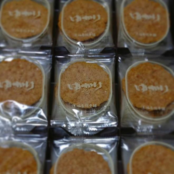 5 món bánh đặc sản ngon, giá hợp lý nên mua về làm quà khi du lịch Nhật Bản - Ảnh 5.