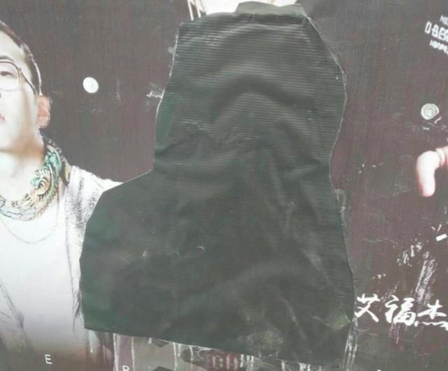 Sự nghiệp xuống dốc ngay tức khắc của PGone - rapper kém 12 tuổi sau scandal Lý Tiểu Lộ ngoại tình - Ảnh 6.