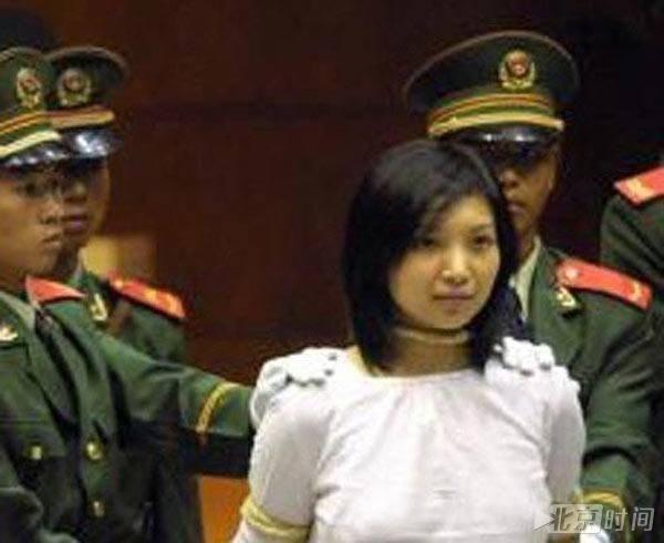 Mối tình đầu đầy tội lỗi của nữ tử tù xinh đẹp nhất Trung Quốc, bị bắt rồi vẫn quyết không khai ra tên người yêu - Ảnh 3.