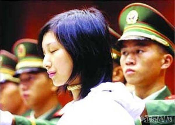 Mối tình đầu đầy tội lỗi của nữ tử tù xinh đẹp nhất Trung Quốc, bị bắt rồi vẫn quyết không khai ra tên người yêu - Ảnh 2.