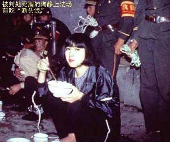 Mối tình đầu đầy tội lỗi của nữ tử tù xinh đẹp nhất Trung Quốc, bị bắt rồi vẫn quyết không khai ra tên người yêu - Ảnh 5.