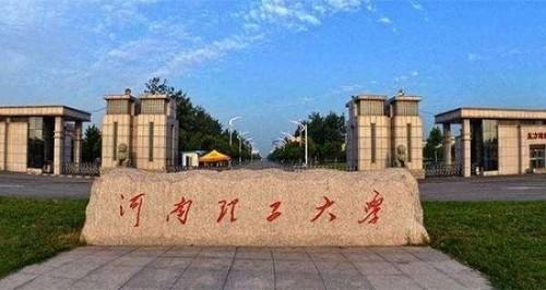 Trung Quốc: Bị chế giễu, nữ sinh viên năm cuối tự sát ngay tại ký túc xá - Ảnh 1.