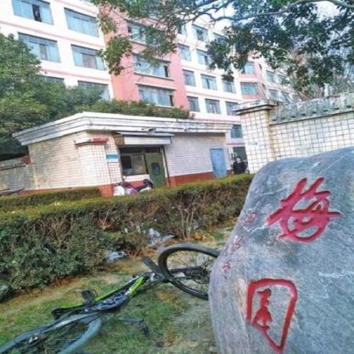 Trung Quốc: Bị chế giễu, nữ sinh viên năm cuối tự sát ngay tại ký túc xá - Ảnh 3.
