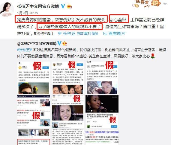 Trương Bá Chi lên tiếng về chuyện công bố cha đẻ của con thứ 3 sau loạt ồn ào không đáng có  - Ảnh 2.