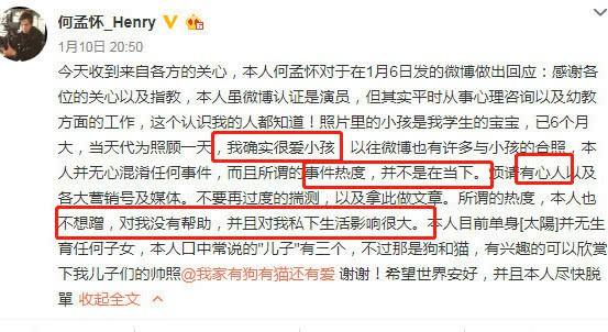 Trương Bá Chi lên tiếng về chuyện công bố cha đẻ của con thứ 3 sau loạt ồn ào không đáng có  - Ảnh 3.