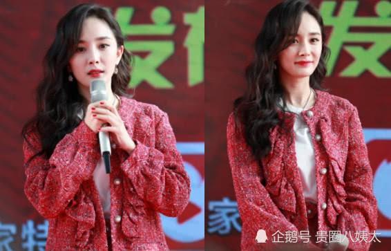 Sau khi ly hôn, Dương Mịch càng ngày càng gầy yếu khiến fan vô cùng xót xa - Ảnh 1.