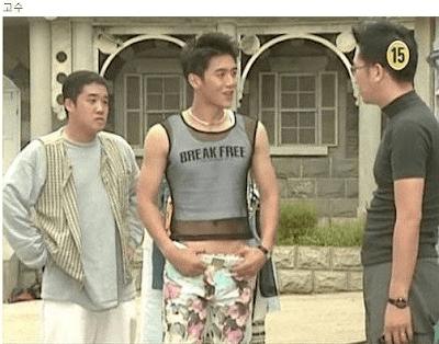 Dân mạng lục lại một thời đen tối của thời trang Hàn Quốc: Bi Rain mặc áo xẻ ngực sâu hơn cả chị em - Ảnh 9.